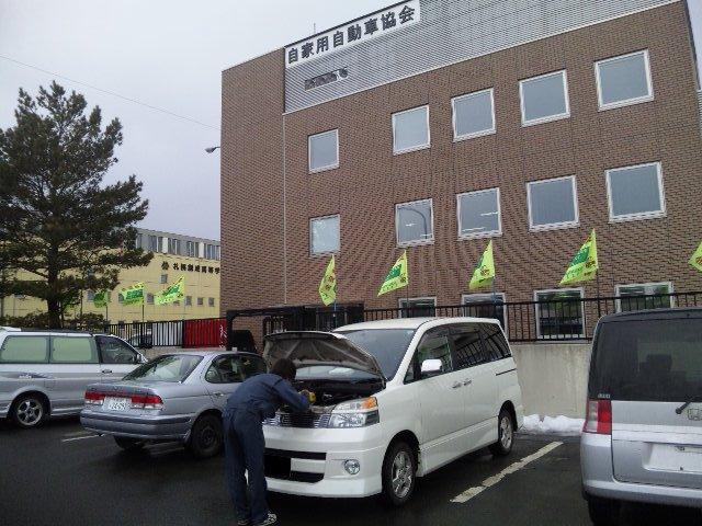 納車・整備とフル回転の1日となりました!!(新川店)_c0161601_19464557.jpg