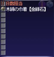 b0082004_14555584.jpg