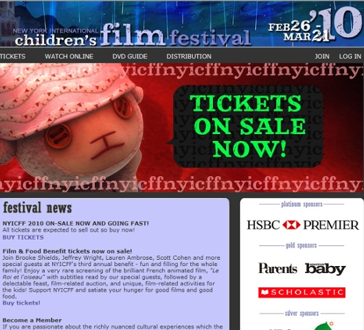ニューヨーク国際子ども映画祭 New York International Children\'s Film Festival_b0007805_5482433.jpg