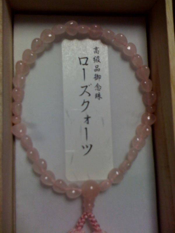 明日は結婚式 こんな御数珠もあるんです_b0188106_17512724.jpg