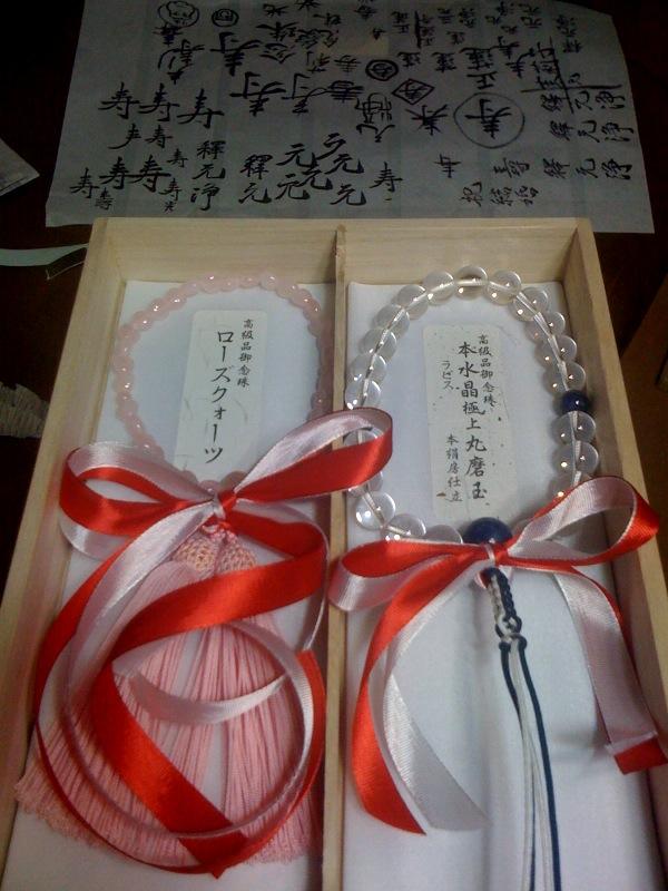 明日は結婚式 こんな御数珠もあるんです_b0188106_17512758.jpg