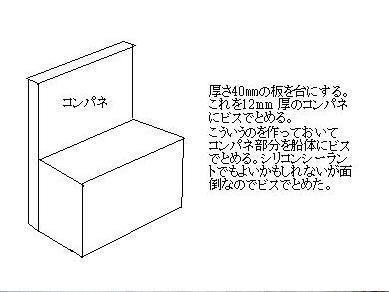 b0114415_1911119.jpg