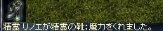 f0178315_119110.jpg