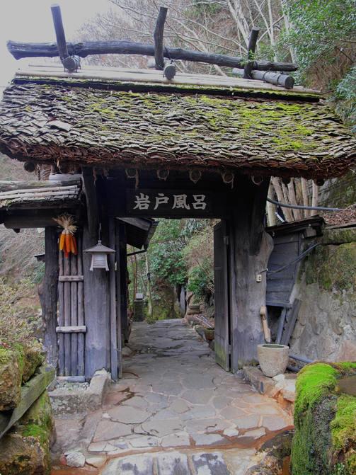 九州の旅(2)_d0150720_1053279.jpg