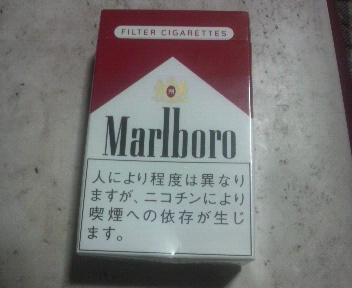 禁煙しようかな_d0150722_19533485.jpg