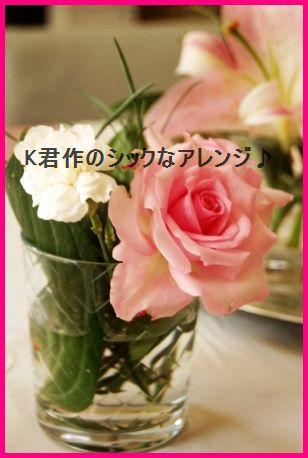 d0104926_05814100.jpg