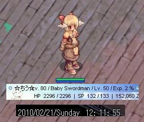 f0132029_18351666.jpg