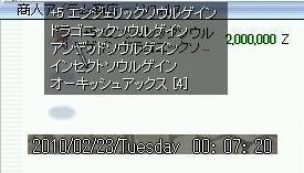 f0132029_1854483.jpg