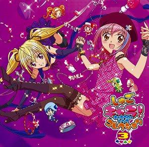 しゅごキャラ!キャラクターソングコレクション3 発売中!_e0025035_10563366.jpg
