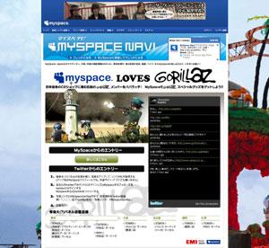 伝説のGorillaz メンバーをパパラッチ!MySpace LOVES Gorillaz_e0025035_12311032.jpg