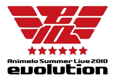 「Animelo Summer Live 2010 -evolution-」記者会見!1_e0025035_19551987.jpg
