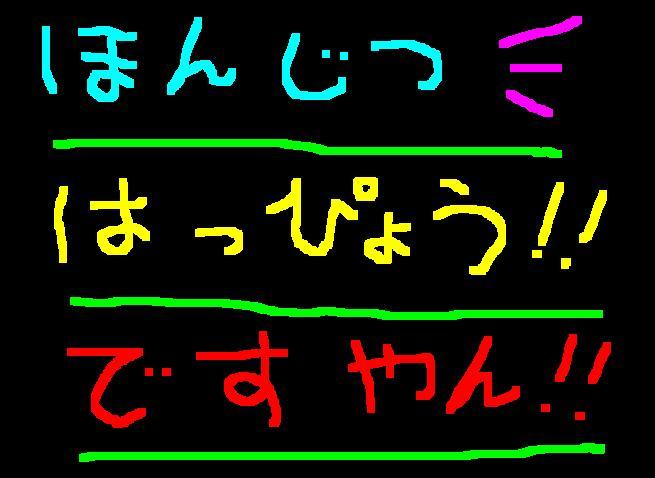 f0056935_18561311.jpg