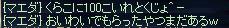 b0182640_10325437.jpg