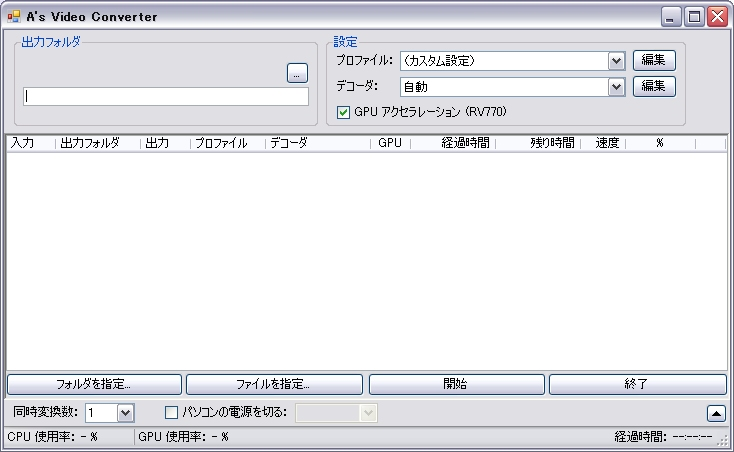 b0002644_2158588.jpg