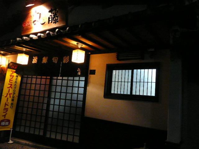 食事会♪_f0099147_22191557.jpg