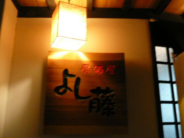 食事会♪_f0099147_22192614.jpg