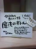 b0189948_22163686.jpg