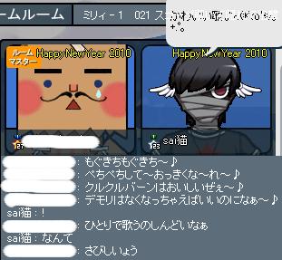 f0055549_21434100.jpg
