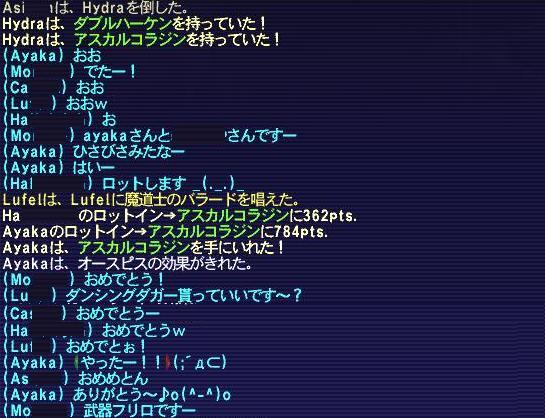 b0104052_013067.jpg