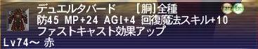 b0104052_0155036.jpg