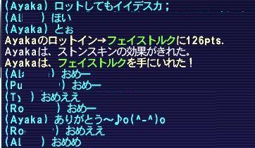 b0104052_017188.jpg