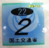 e0114857_19572598.jpg