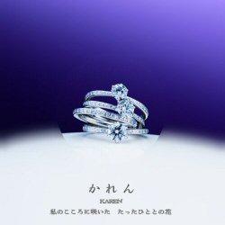 感動でした。かれんな氷上の宝石さんたちでした。_f0118568_16305173.jpg