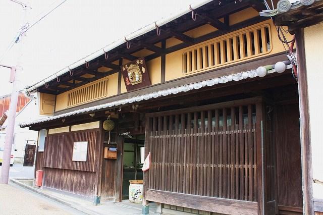 大阪~京都ツアー編♪ _f0074571_13343797.jpg