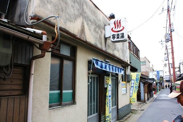 大阪~京都ツアー編♪ _f0074571_1335813.jpg