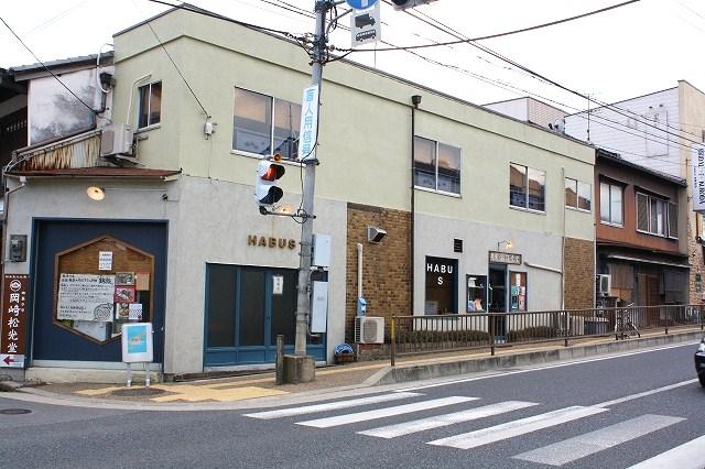 大阪~京都ツアー編♪ _f0074571_13451326.jpg