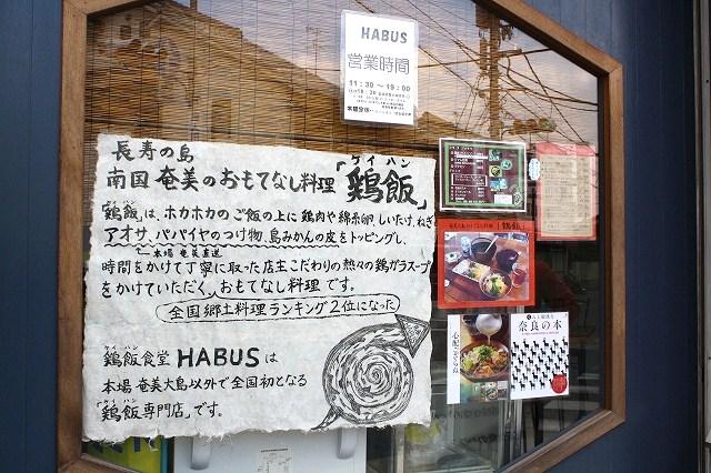 大阪~京都ツアー編♪ _f0074571_13455993.jpg