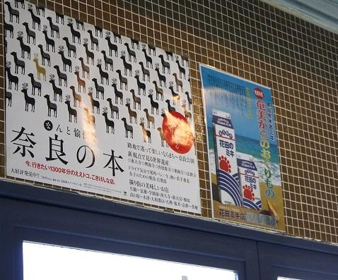 大阪~京都ツアー編♪ _f0074571_1349577.jpg