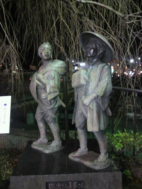 大阪~京都ツアー編♪ _f0074571_14574037.jpg