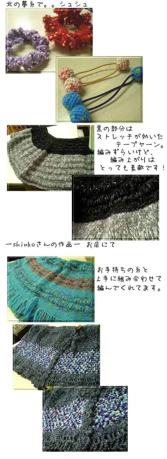 c0221884_15325162.jpg