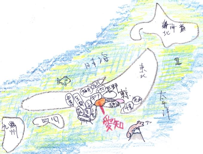 2010/02/26    せと_f0035084_19391664.jpg