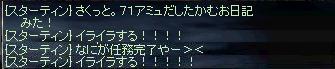 b0075192_9201346.jpg