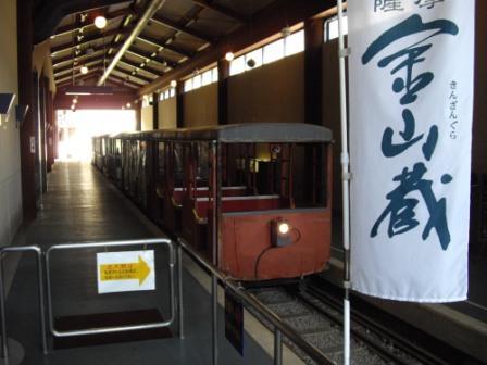 鹿児島出張 その2 トロッコ列車_a0163896_1104143.jpg