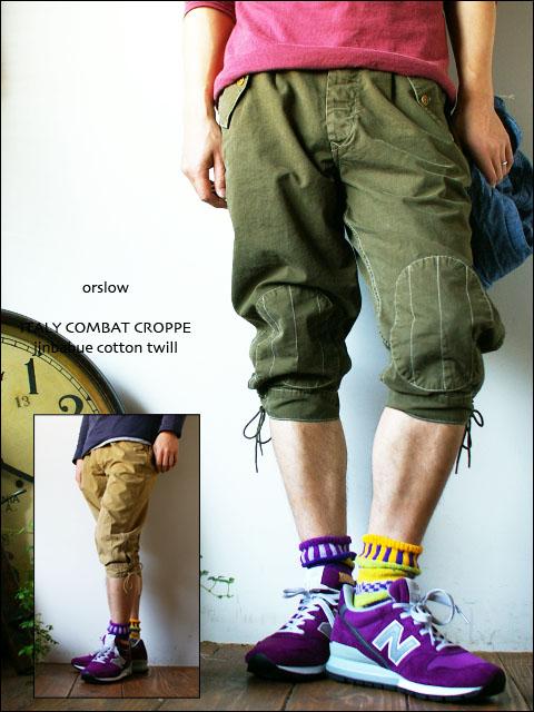 orslow[オアスロウ] ITALY CONBAT CROPPED [ジンバブエ cotton twill]_f0051306_18434413.jpg