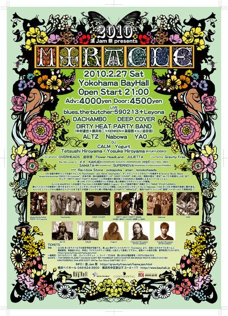 "濱Jam祭 presents\""MIRACLE\"" 2010_c0222907_13164491.jpg"