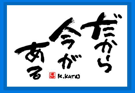 10.02.27(土) 感動_a0062810_14262728.jpg
