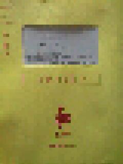 f0082612_2256658.jpg