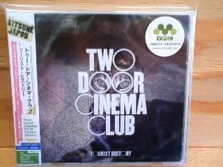おすすめニューリリース&再入荷 [ NEW CD ]_b0125413_14183894.jpg