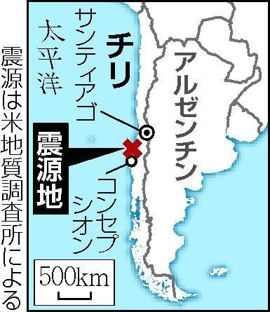 南米チリの巨大地震のHAARP振動はどれか?_e0171614_22443574.jpg