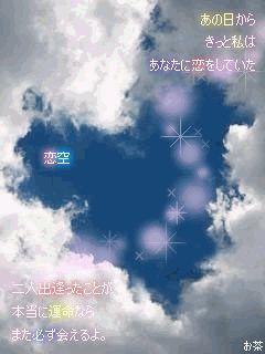 f0121819_8113734.jpg
