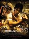 """新刊:インドネシアの映画 \""""Merantau\"""" のDVDとVCD_a0054926_14591461.jpg"""