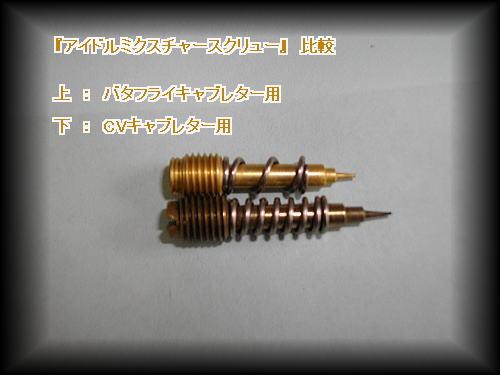 b0133126_2243255.jpg