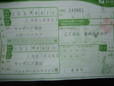 f0139029_1811776.jpg