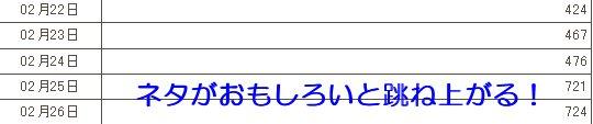 b0089730_15133998.jpg
