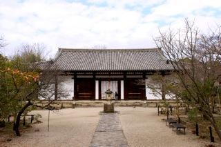 週末旅行 : 奈良1日目_d0010432_17193967.jpg