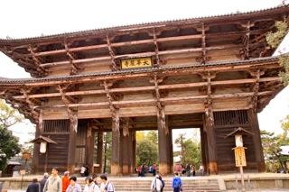 週末旅行 : 奈良1日目_d0010432_18332851.jpg